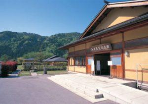 山形県-松尾芭蕉の記念館