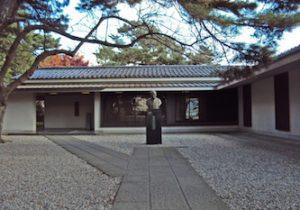saitoumokichi